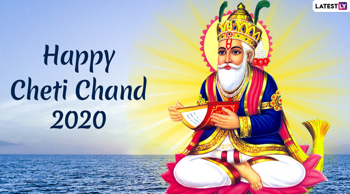 Happy Cheti Chand 2020 Greetings & Jhulelal Jayanti Images: WhatsApp Stickers, Facebook Messages and GIFs to Celebrate Sindhi New Year