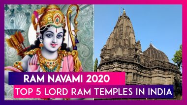 Ram Navami 2020: Top 5 Lord Ram Temples In India That You Should Visit