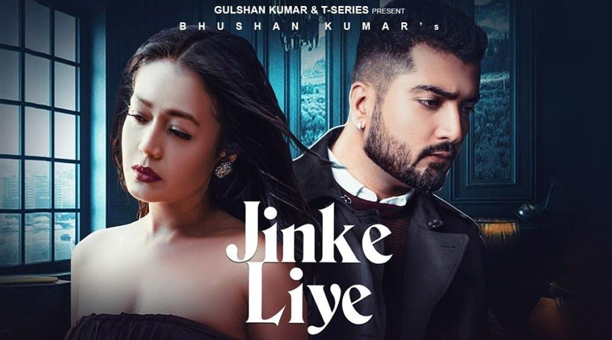 Jinke Liye Music Video: Neha Kakkar's New Song Is an Ode to the Heartbroken Souls out There (Watch Video)