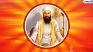 Sri Guru Angad Dev Ji Parkash Purab 2020: Facts To Know About Second Guru of Sikhs On His 516th Jayanti