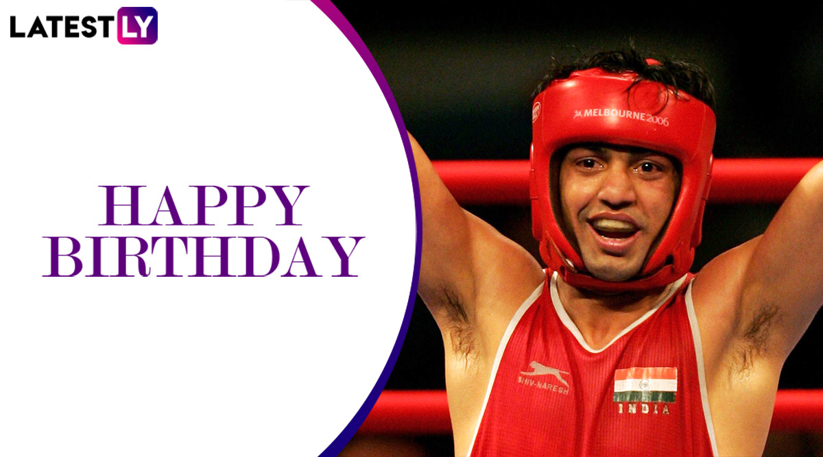 Akhil Kumar Birthday Special: Interesting Facts About the Commonwealth Games Gold Medallist Indian Boxer