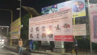 'Name, Shame' Hoardings on Anti-CAA Protesters: Supreme Court Refuses to Stay Allahabad High Court's Order Directing Yogi Adityanath Government to Remove Posters