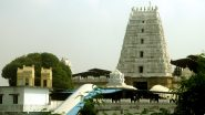 Ram Navami 2020: Bhadrachalam Temple in Telangana, Ramchaura Mandir in Bihar and Other Famous Temples in India Dedicated to Lord Ram That You Must Visit Once in a Lifetime