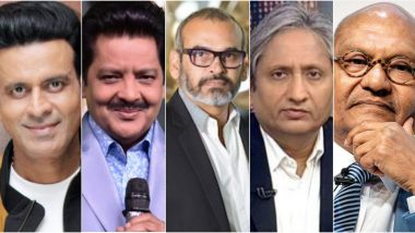 Bihar Diwas 2020: From Anil Agarwal to Subodh Gupta, Biharis Who Have Excelled in Various Fields and Made India Proud
