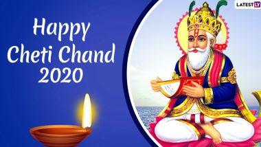 Cheti Chand 2020 Wishes & Sindhi New Year HD Images: WhatsApp Stickers, Facebook Greetings, Hike Messages and SMS to Celebrate Jhulelal Jayanti