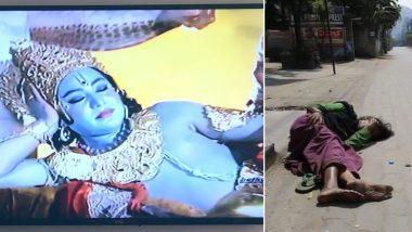 India Under Lockdown: Prasar Bharati Asks Netizens to Post Pics of Them Watching Ramayana and Mahabharat on DD, Twitterati Respond With 'Heartbreaking' Visuals
