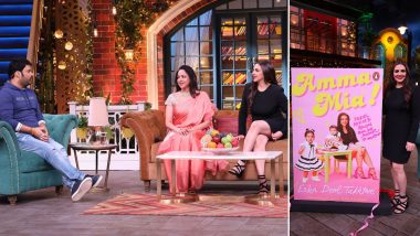 The Kapil Sharma Show: Esha Deol Promotes Her Book 'Amma Mia', Hema Malini Reveals That Dharmendra Booked The Entire Hospital For Esha and Ahana's Deliveries (Deets Inside)