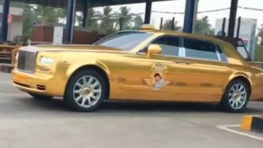 Gold Rolls Royce Taxi Spotted in Kerala, Pictures and Videos of Luxury Car Go Viral