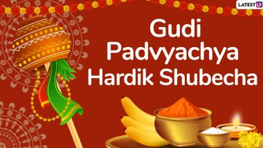 Gudi Padwa 2020 Wishes in Marathi: WhatsApp and Hike Stickers, GIF Images, Facebook Messages, SMS to Send Greetings of Marathi New Year