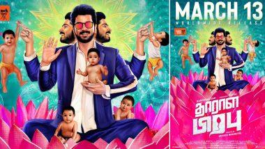 Dharala Prabhu Movie Review: Harish Kalyan's Film Is an Enjoyable Watch, Say Critics