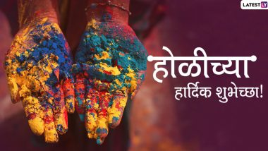 Happy Holi 2020 Wishes in Marathi: Dhulivandan WhatsApp Stickers, GIF Images, Rang Panchami Greetings and Photos to Send on Festival of Colours