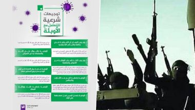 Coronavirus Jolts Terror Group ISIS, Health Advisory Issued to Cadres, Told to Wash Hands, 'Flee From Sick Like a Lion'
