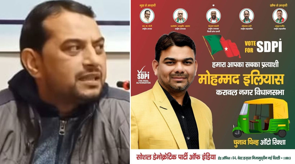 Delhi Police Arrest PFI President, Secretary in Connection With Anti-CAA Protest at Shaheen Bagh