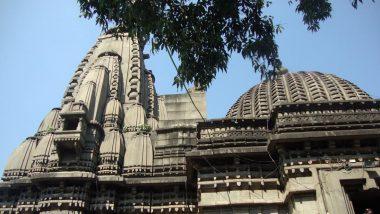 Dalit Man in Karnataka Made to Spend Rs 11,000 on Feast for Entering Lakshmi Devi Temple in Karatagi