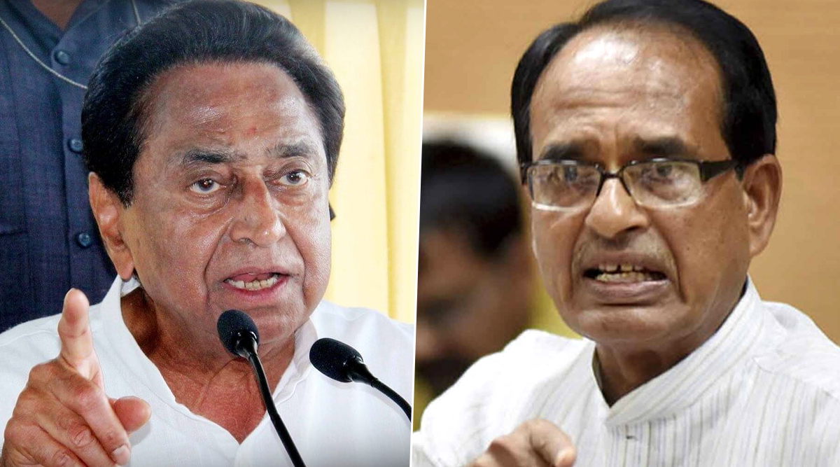 mp bypolls kamal nath gave another big blow to bjp before the mp bypolls bjp leader & workers joined congress
