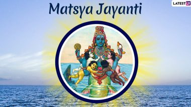 Matsya Jayanti 2020 Date (Tithi): Significance, Shubh Muhurat and Puja Vidhi Related to Hindu Festival Celebrating First Incarnation of Lord Vishnu