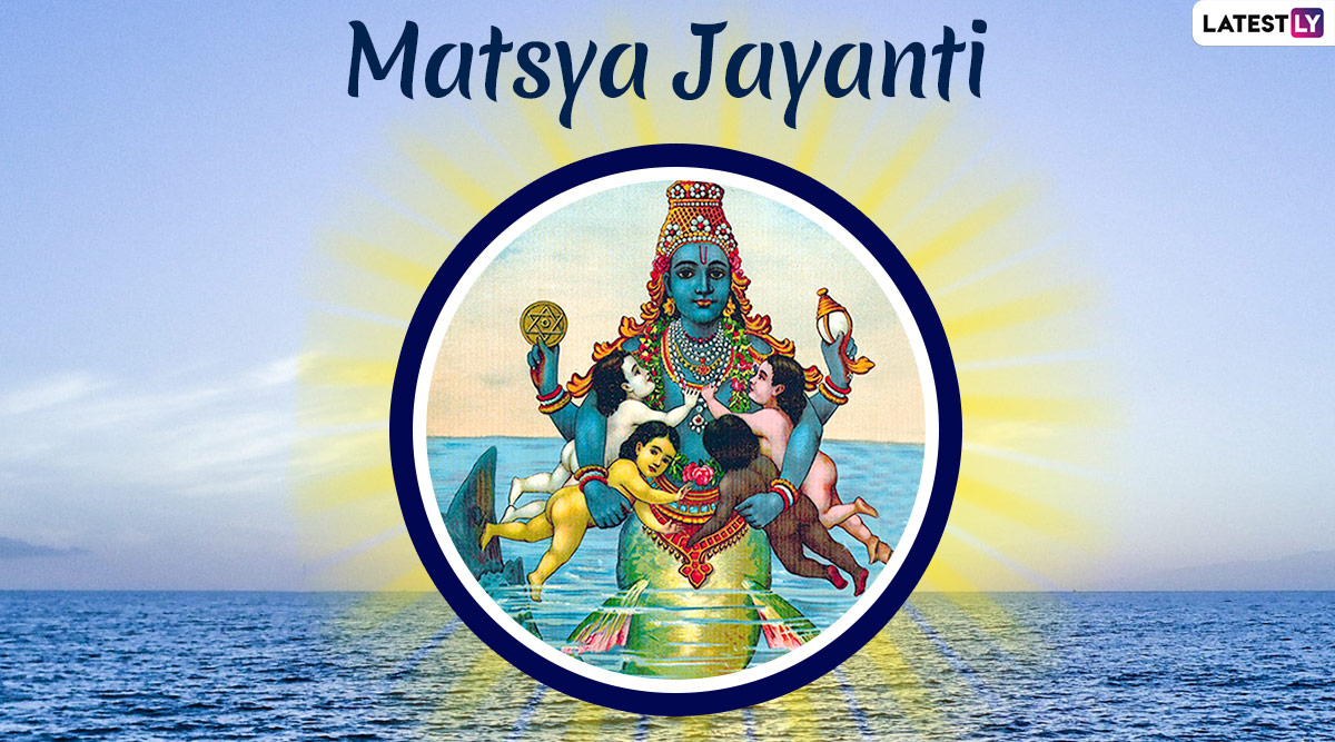 Matsya Jayanti 2020 Date (Tithi): Significance, Shubh Muhurat and Puja Vidhi Related to Hindu Festival Celebrating First Incarnation of Lord Vishnu