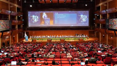 Algeria Postpones 2021 Mediterranean Games to 2022 Amid COVID-19 Spread