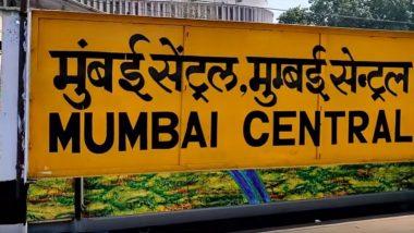 Mumbai Central Railway Station to Be Renamed as Nana Shankarseth Terminus As Maharashtra Assembly Passes Proposal