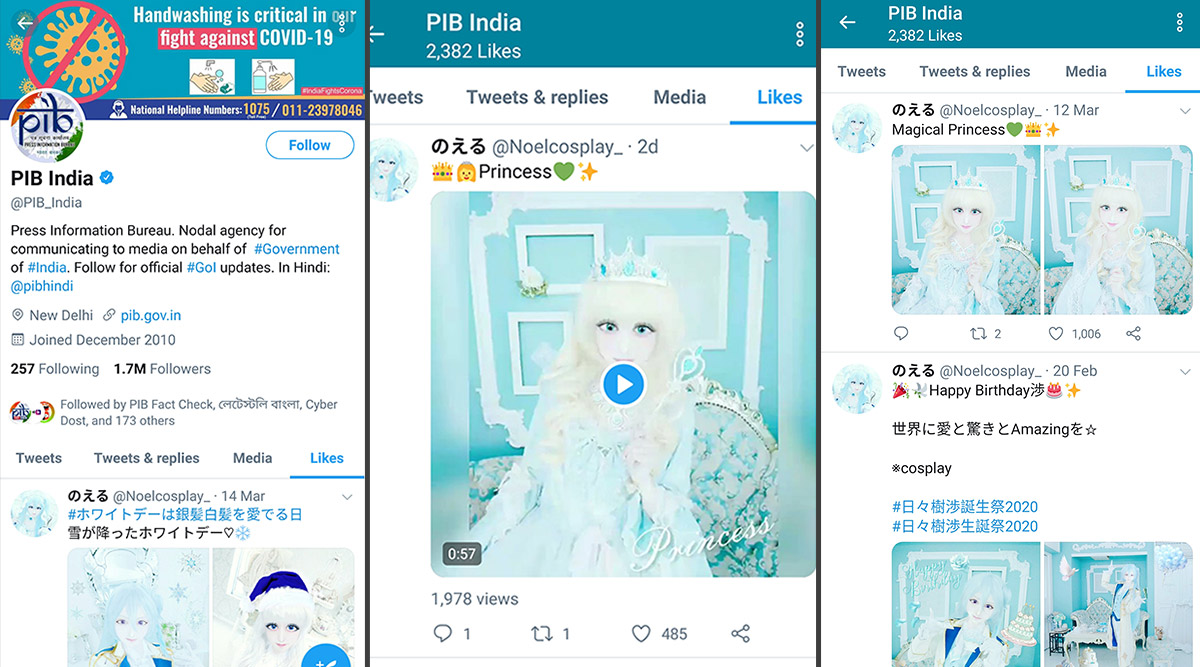 PIB India And PIB Hindi Twitter Accounts Hacked? Likes on Multiple Japanese Princess Tweets and Porn Content From These Handles Spark Confusion