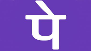PhonePe Announces PhonePe Switch; Will Allow Registered Users To Access Swiggy Within The App