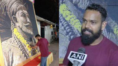 Shiv Jayanti 2020: Mumbai-Based Animator Nitin Dinesh Kamble Makes Mosaic Portrait of Chhatrapati Shivaji Maharaj, Sets World Record