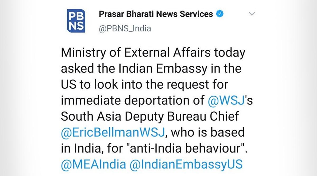 Prasar Bharti Tweets Fake News of WSJ South Bureau Chief Eric Bellman's Deportation For 'Anti-India Behaviour', MEA Clarifies Later