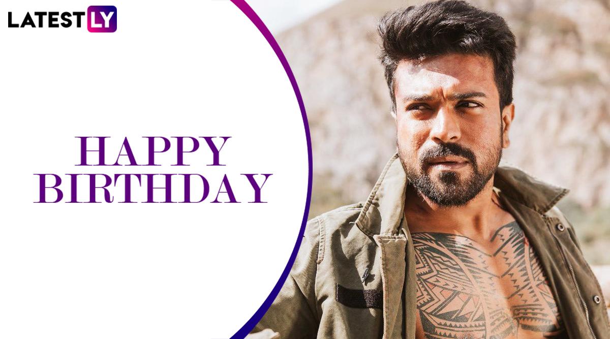 Ram Charan Birthday: 5 Best Dance Songs Of The Telugu Actor That'll Lighten Your Mood!
