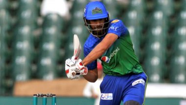 Ravi Bopara Comes Up With a Hilarious Suggestion As PSL 2020 is Postponed, Here's Why England Cricketer Feels Multan Sultans Should be Handed the Trophy