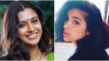 Sangamithra Varma's Uncanny Resemblance with Sister, Malayalam Actress Samyuktha Varma Leave Netizens Stunned