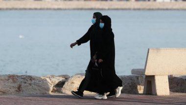 Saudi Arabia Imposes Curfew in Jeddah Amid Coronavirus Pandemic