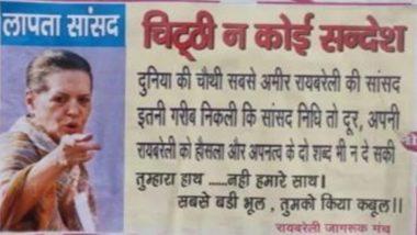 Congress President Sonia Gandhi's 'Missing' Posters Put Up in Rae Bareli