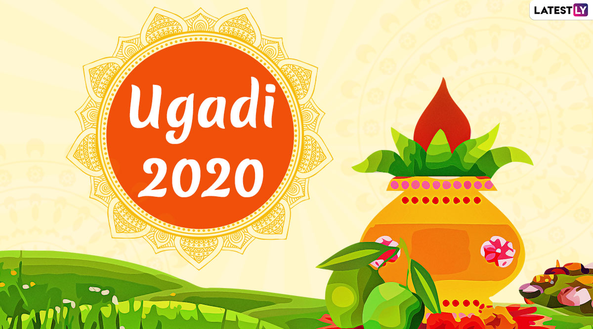 ugadi greetings in telugu free download