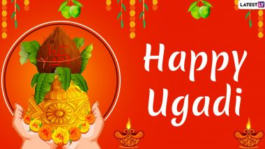 Happy Ugadi 2020 Greetings & Images in Telugu: WhatsApp Stickers, Facebook Messages, GIFs and SMS to Wish on Telugu New Year