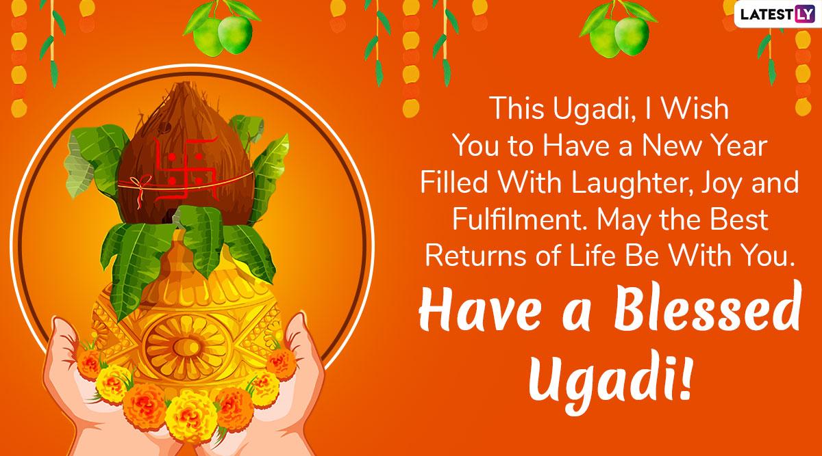 happy ugadi 2020 greetings  images in telugu whatsapp
