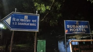 JNU Names Road Inside Campus After VD Savarkar, JNUSU Chief Says 'Don't Have Space for Likes of Him'