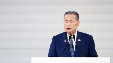 Tokyo Olympics 2020 Will Be Cancelled Next Year if Coronavirus Pandemic Not Over: Games Chief