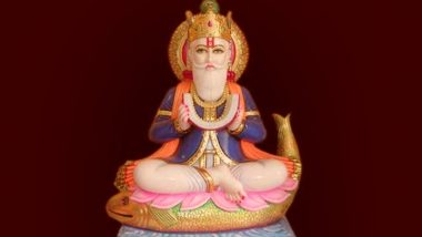 Cheti Chand 2020 Date: History, Significance and Celebrations Associated With Sindhi New Year to Mark Jhulelal Jayanti