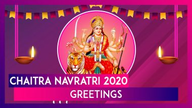 Chaitra Navratri 2020 Greetings: WhatsApp Wishes And Durga Images To Wish The Hindu Festival