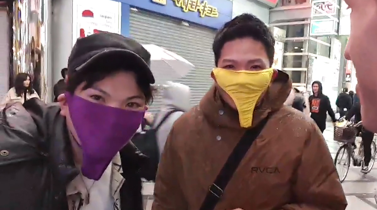 Women's Panties Become Face Masks Amid Coronavirus Outbreak for Two Japanese Men As They Try to Protect Themselves From COVID-19 (Watch Viral Video)