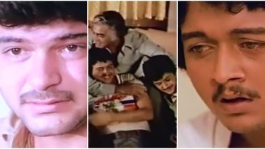 Thursday Throwback! When a Young Anil Kapoor and Lucky Ali Played Step-Brothers in a Sanjeev Kumar, Rakhee Gulzar Film