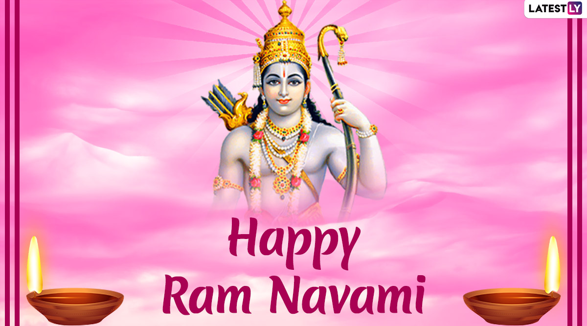 Ram Navami 2020: Story of Lord Rama's Birth and Celebrations Associated With the Hindu Festival