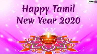 Happy Tamil New Year 2020 HD Images and Puthandu Vazthukal Wallpapers for Free Download Online: Wish With WhatsApp Stickers, Messages, Facebook Greetings and GIFs