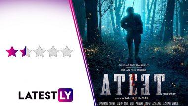 Ateet Movie Review: Rajeev Khandelwal, Priyamani and Sanjay Suri's Zee5 Film Is a Supernatural Bore