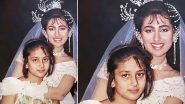 Kareena Kapoor Khan Shares an Adorable Childhood Pic With Sister Karisma Kapoor
