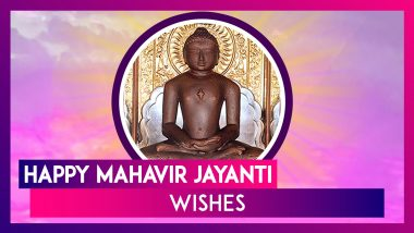 Mahavir Jayanti 2020 Wishes: WhatsApp Messages, Images & Greetings to Send on Mahavir Janma Kalyanak