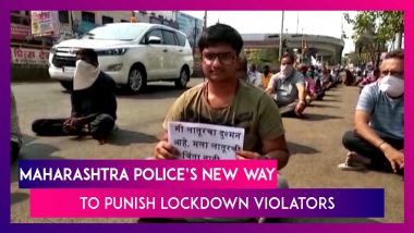 I Will Not Break Curfew: Morning Walkers Take Oath After Violating Lockdown In Latur, Maharashtr