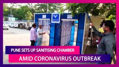 Coronavirus In India: Sanitising Chamber To Disinfect People Set Up Outside Pune Hospital