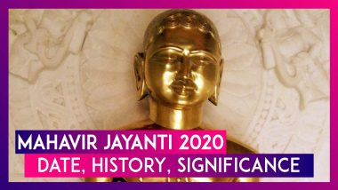 Mahavir Jayanti 2020: Date, History, Significance & Facts About The 24th & Last Tirthankara Of Jains