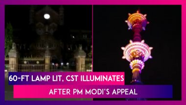 Nagpur Lights Up 60-Ft-Tall Lamp, CST In Mumbai Lit Up For PM Narendra Modi's 9PM, 9Minutes Appeal